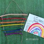 ouranio_toxo_apo_xila_rainbow_mylittleworldgr